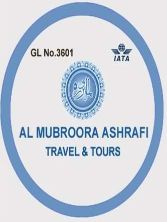 al-mubrah-travels.jpg